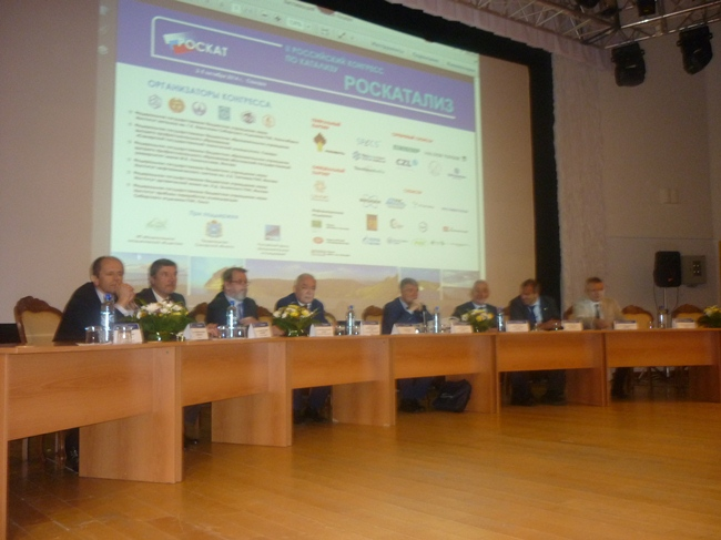 II Russian congress on catalysis. Samara
