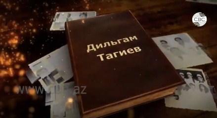 История в лицах «Химия как катализатор прогресса» Академик Дильгам Тагиев