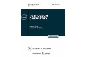 """Вышла статья сотрудников института  """"Acid Properties of the Surface of Zn–B–P/γ-Al2O3/Al Catalysts and Their Activity in Microwave-Stimulated Reaction of Diethylamine Acylation with m-Toluic Acid"""" с Импакт Фактором (TR) в журнале """"Petroleum Chemistry"""""""