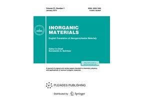 """İnstitutun əməkdaşlarının Impakt Faktorlu  """"Inorganic Materials"""" da  «Phase Equilibria in the Tl5Te3–Tl9BiTe6–Tl9TbTe6 System»  məqaləsi dərc olunmuşdur"""