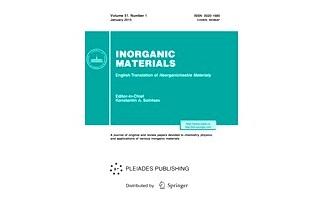 """İnstitutun əməkdaşlarının Impakt Faktorlu (TR) """"Inorganic Materials"""" jurnalında """"Phase Equilibria in the Cu2Se–Cu3AsSe4–Se System and Thermodynamic Properties of Cu3AsSe4"""" məqaləsi dərc olunmuşdur"""