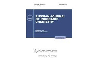 "İnstitutun əməkdaşlarının ""Some Issues of Complex Studies of Phase Equilibria and Thermodynamic Properties in Ternary Chalcogenide Systems Involving Emf Measurements (Review)"" məqaləsi Impakt Faktoru 0.822 (CA) olan ""Russian Journal of Inorganic Chemistry""də dərc olunmuşdur"