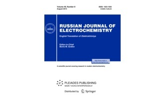 "The article ""Thermodynamic Study of Cu2GeS3 and Cu2 – xAgxGeS3 Solid Solutions by the EMF Method with a Cu4RbCl3I2 Solid Electrolyte"" has been published in the ""Russian Journal of Electrochemistry"" with impact factor (TR)"