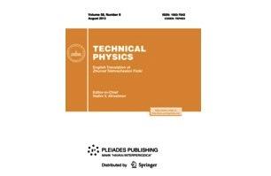 """İnstitutun əməkdaşlarının Impakt Faktorlu (TR) """"Technical Physics"""" da """"Charge Transfer and Thermopower in TlGdS2"""" məqaləsi dərc olunmuşdur"""