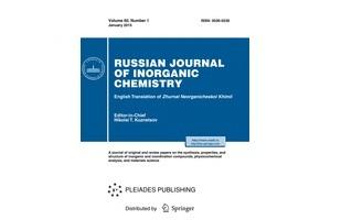 """İnstitutun əməkdaşlarının Impakt Faktorlu (TR) """"Russian Journal of Inorganic Chemistry"""" də « Study and 3D Modeling of the Phase Diagram of the Ag–Ge–Se System » məqaləsi dərc olunmuşdur"""
