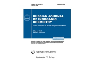 "İnstitutun əməkdaşlarının Impakt Faktorlu (TR) ""Russian Journal of Inorganic Chemistry"" də «Phase Diagrams in Materials Science of Topological Insulators Based on Metal Chalcogenides» məqaləsi dərc olunmuşdur"