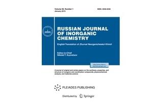 """İnstitutun əməkdaşlarının Impakt Faktorlu (TR) """"Russian Journal of Inorganic Chemistry"""" də """"Phase Diagram of the System Tl2Te–Tl5Te3–Tl9GdTe6"""" məqaləsi dərc olunmuşdur"""