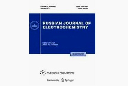 "Вышла статья сотрудников института ""Thermodynamic Study of Siver—Tin Selenides by the EMF Method with Ag4RbI5 Solid Electrolyte"" с Импакт фактором 1.043 (CA) в ""Russian Journal of Electrochemistry"""