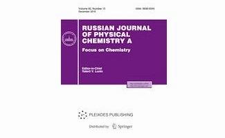 """İnstitutun əməkdaşlarının """"Thermodynamic Properties of Tl9GdTe6 and TlGdTe2"""" məqaləsi Impakt Faktorlu (CA) """"Russian Journal of Physical Chemistry A"""" jurnalında dərc olunmuşdur"""