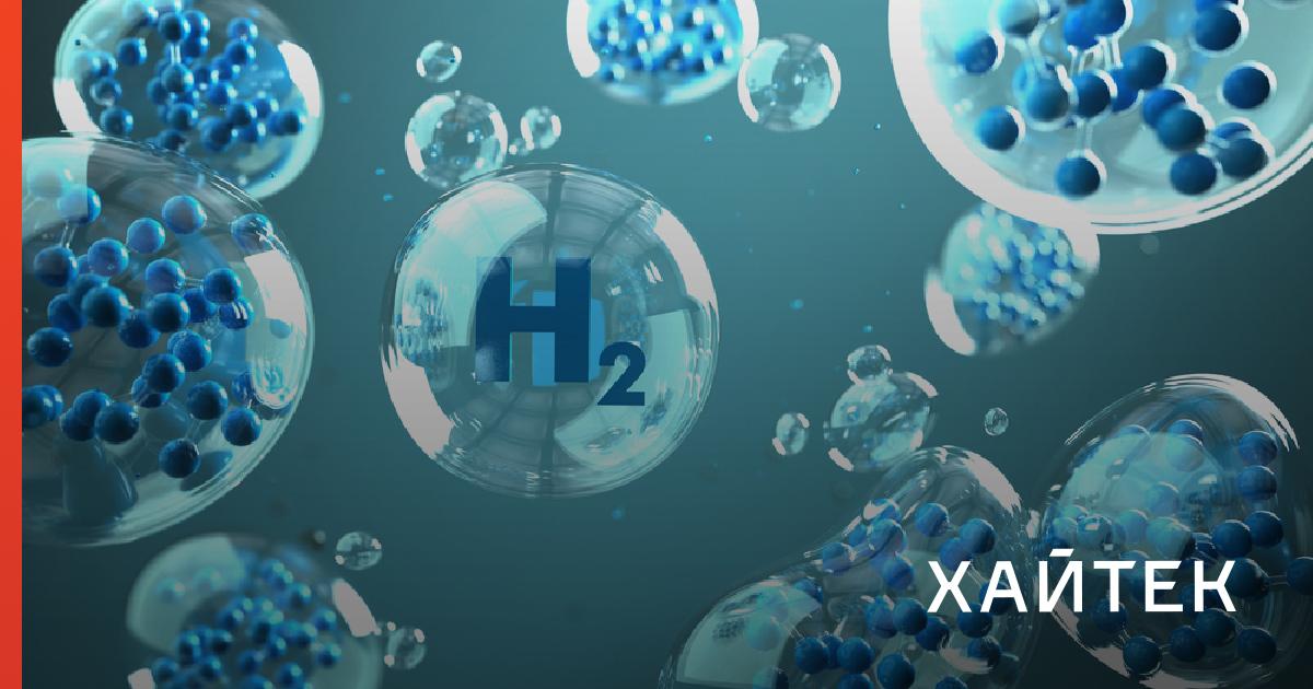 Alimlər hidrogeni ammonyakdan almaq üçün ətraf mühitə uyğun bir metod yaratdılar.