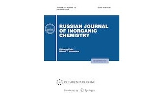 "The article ""Physicochemical Aspects of Development of Multicomponent Chalcogenide Phases Having the Tl5Te3 Structure: A Review"" has been published in the ""Russian Journal of Inorganic Chemistry"" with impact factor (CA)"
