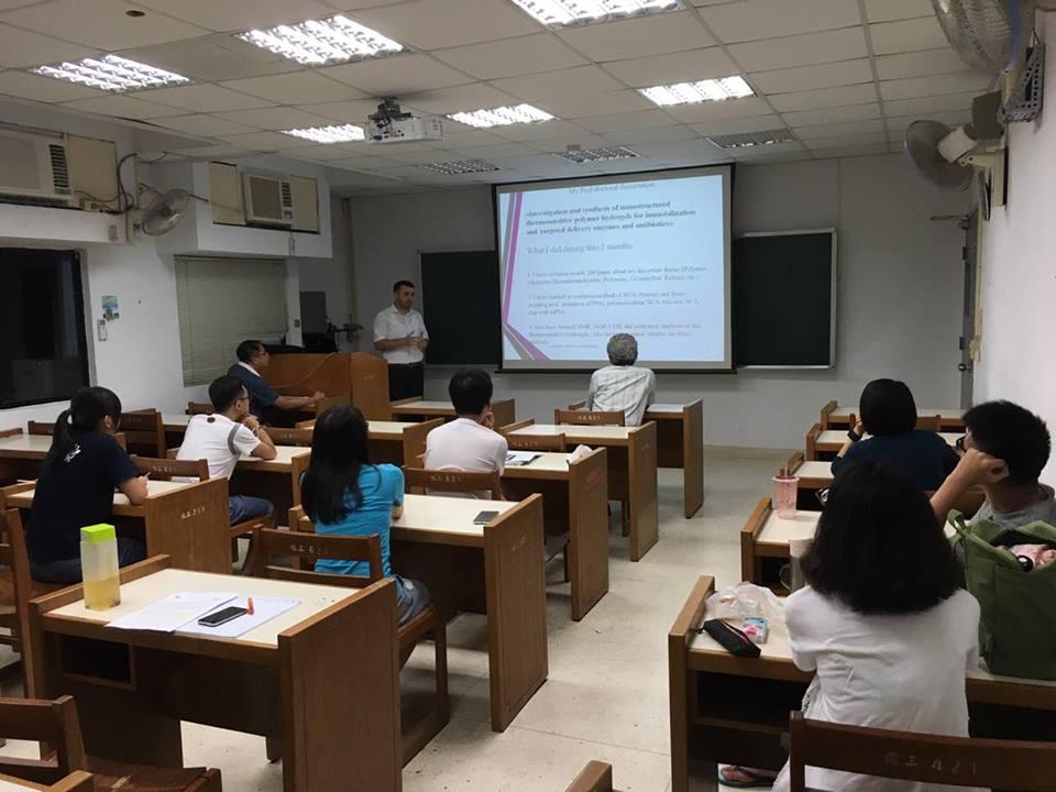 İnstitutun aparıcı elmi işçisinin Tayvan Milli Tsinq Hua Universitetinin Kimya Mühəndisliyi Departamentində hesabat məruzəsi dinlənilmişdir.