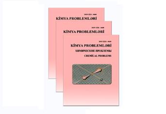 Журнал Kimya Problemləri (Chemical Problems) включен в базу данных  EBSCO