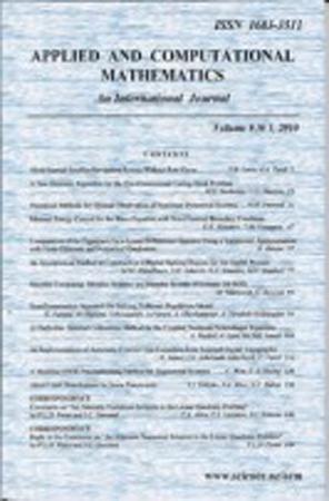 """Azərbaycanın ilk impakt faktorlu """"Applied and Computational Mathematics"""" jurnalı elmimizi layiqincə təmsil edir"""