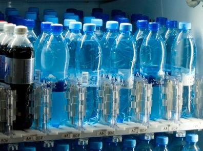 Plastik şüşə suya toksin ifraz edir