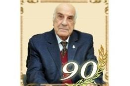 AMEA-nın müxbir üzvü Əli Nuriyevin 90 yaşı tamam olur