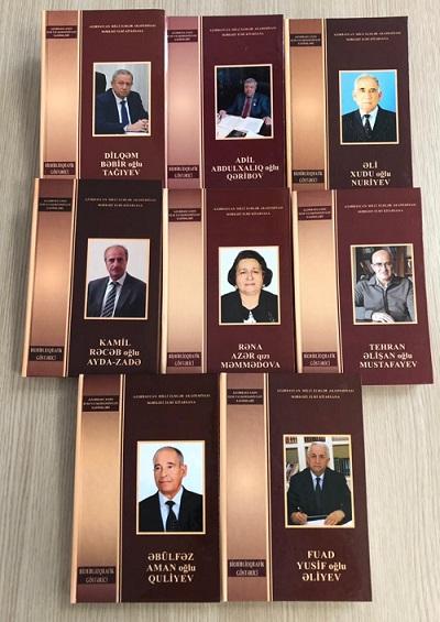 MEK tərəfindən tanınmış alimlərin biobiblioqrafik göstəriciləri nəşr edilib