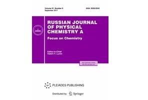 """İnstitutun əməkdaşlarının Impakt Faktorlu """"Russian Journal of Physical Chemistry A"""" jurnalında  """"Thermodynamic Functions of Arsenic Selenides"""" məqaləsi dərc olunmuşdur"""