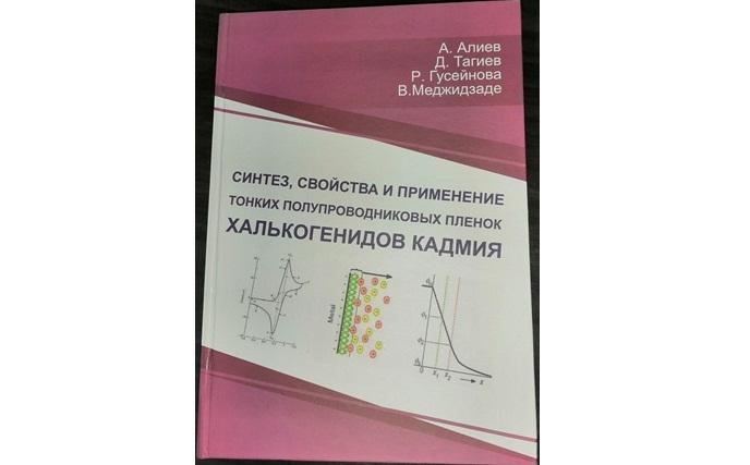 """AMEA-nın """"Elm"""" nəşriyyatında akad. M. Nağıyev adına Kataliz və Qeyri-üzvi Kimya İnstitutunun əməkdaşlarının monoqrafiyası çapdan çıxıb."""