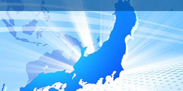 Yaponiyanın Matsumae Beynəlxalq Fondunun (The Matsumae International Foundation) təqaüd proqramı