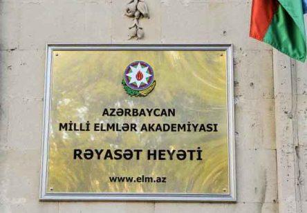 Azərbaycan Milli Elmlər Akademiyası Rəyasət Heyətinin mükafatına müsabiqə elan olunur