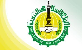 İslam İnkişaf Bankının 2019-2020-ci illər üçün Təqaüd Proqramları açıq elan edilir.