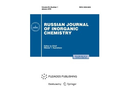 "The article ""Phase Equilibria and Electrical Properties of Samples in the System Li2O–B2O3–Yb2O3"" has been published in the Russian Journal of Inorganic Chemistry with impact factor 0,822 (CA)"