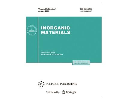 """İnstitutun əməkdaşlarının """"Hopping Thermoelectric Power in TlCrS2"""" məqaləsi Impakt Faktorlu (CA) Inorganic Materials jurnalında dərc olunmuşdur"""