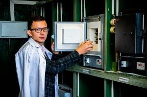 Moskva Dövlət Universitetinin kimyaçıları (MDU) yeni yarımkeçirici birləşmələri aşkar etdilər