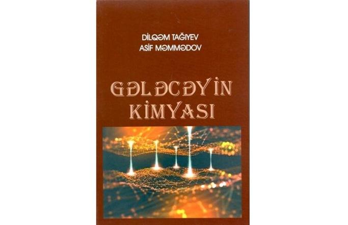 """Akademik Dilqəm Tağıyevin və Prof. Asif Məmmədovun """"Gələcəyin kimyası"""" kitabı işıq üzü görüb"""
