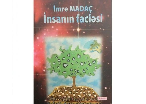"""""""Bakıda Macarıstan Günləri"""""""