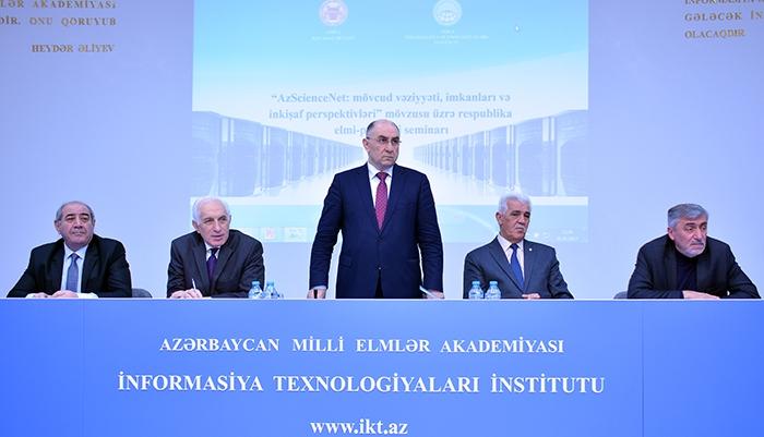 İnformasiya Texnologiyaları İnstitutunda respublika elmi-praktiki seminarı keçirilmişdir