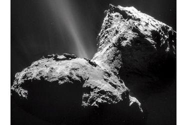 Kimyaçılar fosfatların kosmik mənşəli olma ehtimalı qərarına gəldilər