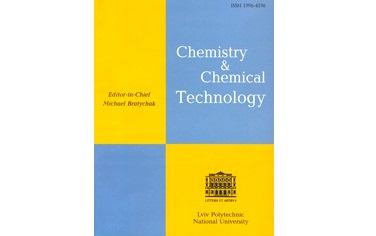 """İnstitutun əməkdaşlarının Impakt Faktorlu """"Chemistry and Chemical Technology"""" jurnalında  """"Phase relations in the Tl5Te3-Tl9SbTe6-Tl9TbTe6 system"""" məqaləsi dərc olunmuşdur"""